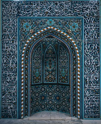 islamic art and architecture | medieval art research