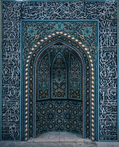 Islamic-Art-wallpaper