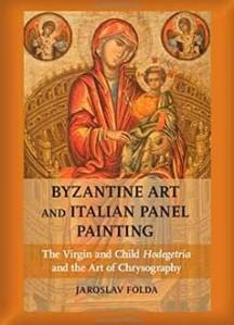 byzantine-hodegetria-238x330