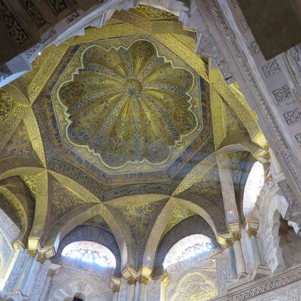 lecture the arts science in early islamic spain 15 june