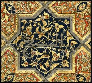 masterpieces-of-islamic-art