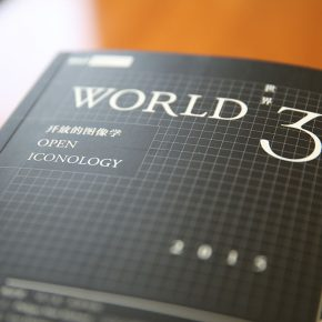 World 3 Journal, no. 2: Open Iconology