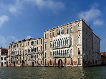Ca' Foscary University of Venice.jpg